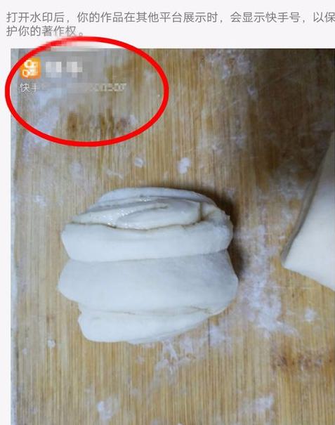 如何给快手视频加上水印?快手视频发作品如何添加水印?如何变更?
